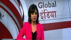 Taken from http://www.bbc.co.uk/hindi/multimedia/2013/06/130607_global_india_promo_da